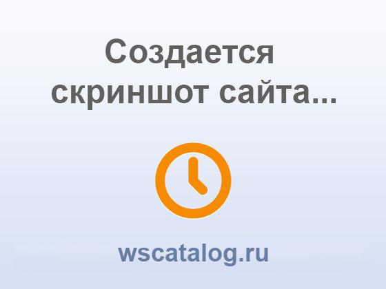 Скриншот сайта kidscan.ru