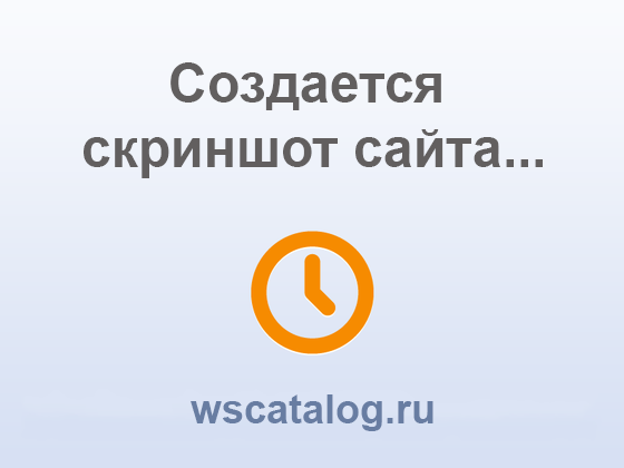 Скриншот сайта hvostushki.ru