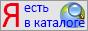 Логотип wscatalog.ru