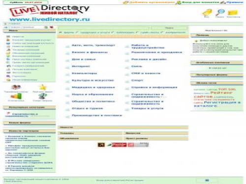 Топ 100 каталог белых сайтов создать vpn сервер 2003