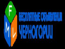 Бесплатно дать объявление на сайтах черногории фото чичолина частные объявления